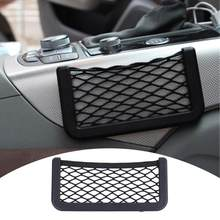 Small Car Seat Side Back Storage Net Bag String Bag Mesh Pocket Organizer Stick-on for Wallet Phone(China)