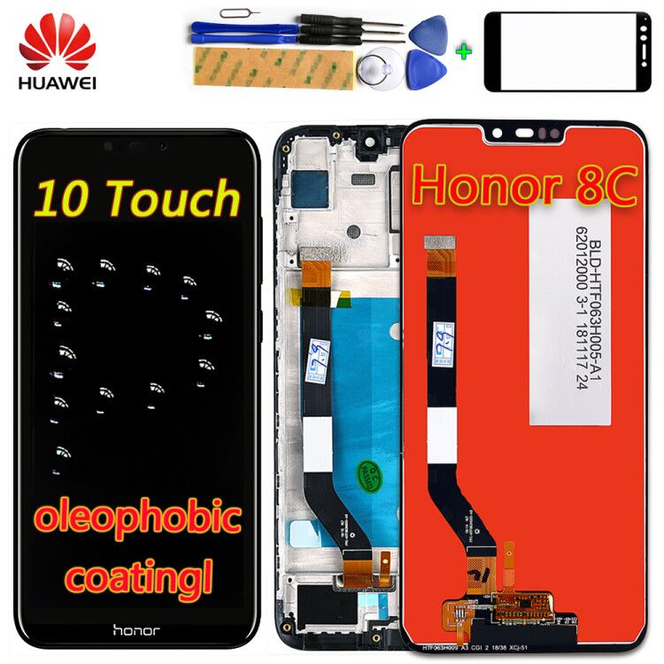 For Huawei Honor 8C 6.26 inch LCD Display 10 touch Touch Screen Honor Paly 8C Digitizer Assembly oleophobic coating Frame