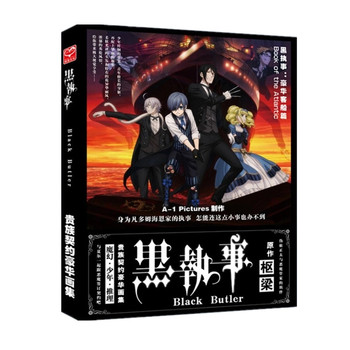 Kuroshitsuji Black Butler Art Book Anime Colorful Artbook Limited Edition Collector's Picture Album Paintings - discount item  15% OFF Books