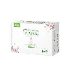 Шу Шанель Младенцы Камелия масло подтягивать подгузник Xl38 шт ультратонкие дышащие детские универсальные брюки