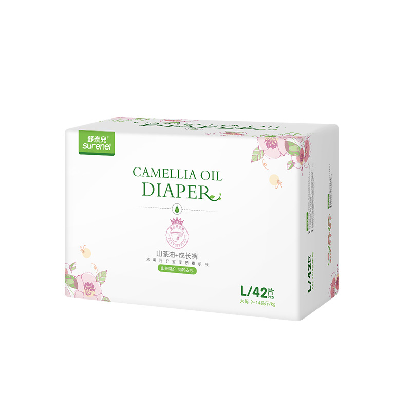 Shu Chanel Infants Camellia Oil Pull Up Diaper Xl38 PCs Ultrathin Breathable Baby Universal Into Trousers