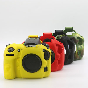 Image 3 - لينة سيليكون DSLR كاميرا حالة غطاء حقيبة لنيكون Z7 Z6 D780 D750 D850 D3300 D3400 D3500 D5300 D5500 D5600 D7100 D7200 D7500