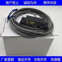 цена на Spot capacitive proximity switch E2K-F10MC1 NPN three line for one year