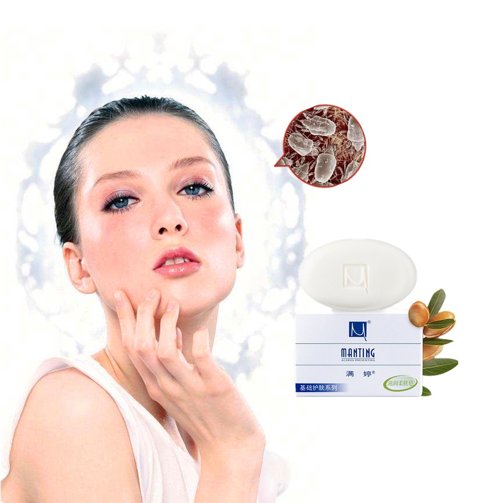 Traditional plant formulation acarid cleansing soap for men and women to treat acne blackhead Moisturizing nourishing dry skin image