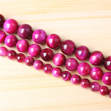 Rose Red Hu 4/6/8/10 mm Natural Stone Bead Round Bead Spacer Jewelry Bead Loose Beads For Jewelry Making DIY Bracelet Necklace