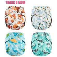 Детский подгузник Thank U Mom NB, подгузник для новорожденных, с угольным бамбуком, внутренняя Водонепроницаемая подгузник Minky PUL, подходит для де...