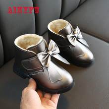 Girls Princess Boots Autumn Winter New Baby Bow-knot Warm Cotton Boots Fashion Versatile Girl Soft Bottom Shoes B434(China)