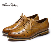 Mona Flying Women Leather Hand-made Comfort Lace up Oxfords Brogue Derby Saddle Flat Office OL Work Shoes for Ladies B098-101