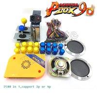 Pandora box 9D arcade diy joysticks kit + arcade kit 12V power box + speaker + arcade LED button