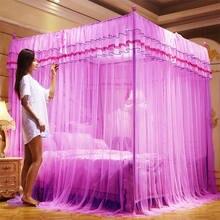 Moustiquaire de princesse à trois portes, pour lit, palais rose, lit, auvent, King, Queen, avec support en acier