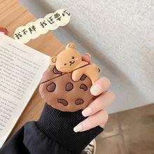 Защитный чехол с милым медведем для airpods1/2 apple pro3 bluetooth