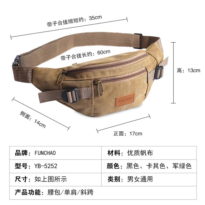 Men Canvas Waist Pack Casual Sports Outdoor Bag Women's Multi-functional Cash Storage Body Hugging Mobile Phone Shoulder Small C