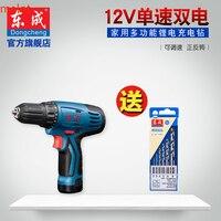 Dongcheng chave de fenda elétrica dcjz09 10a 12 v bateria de lítio recarregável um carregador elétrico e um elétrico|Acessórios para ferramenta elétrica| |  -