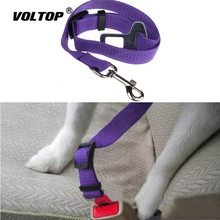 1pcs Pet Car Seat Belt Accessories Seatbelt Lead Clip Cat Dog Safety Shoulder Pad Lock