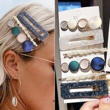 Lot de 3 barrettes géométriques pour femme, pinces à cheveux, imitation perle, coréen, tendance, accessoires pour cheveux, bijoux couleur or