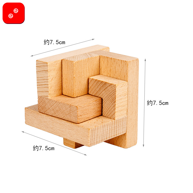 Rose Lock Building Blocks Rose Burr Puzzle Luban Lock New Style Wooden Adult Educational Toy Noted Only
