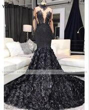 Сексуальное платье Русалочки для выпускного вечера 2020 кружевное