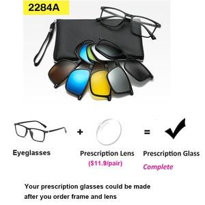 Image 5 - กรอบแว่นตาแม่เหล็กแว่นตากันแดดบุรุษ Polarized แม่เหล็กผู้หญิง Polaroid คลิปบนกรอบแว่นตากรอบ