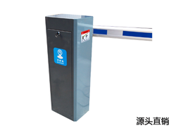 Poste recto para puerta de estacionamiento Reconocimiento de placa de licencia puerta de la Comunidad fuera del poste de elevación poste valla puerta