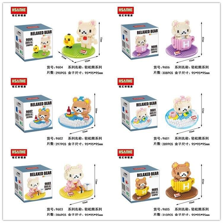 hsanhe blocks bear 9600