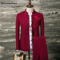 2020 suits men's long sleeve kung fu sets traditional chinese dragon tang suit clothing sets Kung Fu Set Asian Taichi Tang Suit