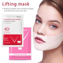 Putimi V Face Lifting Firming Mask Masseter and Double Chin Reducer Gel