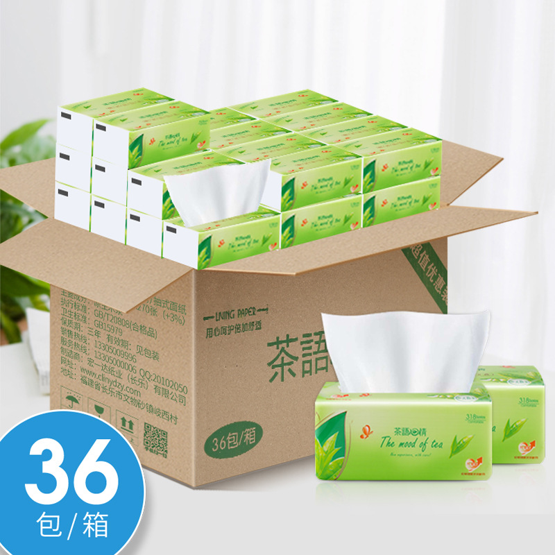 Tea Language Log Paper Three Layers 36 Packets Of Facial Tissue Paper Napkin Full Box Of Household Hygiene Paper Towels