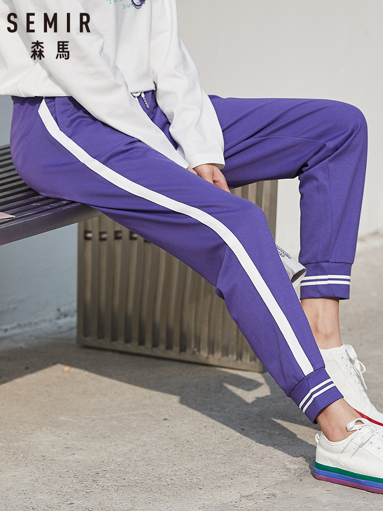 SEMIR Casual Pants Women 2020 Spring Cotton New Stretch Elastic Waist Trousers Ladies Tide Brand Hit Color Sports Pants