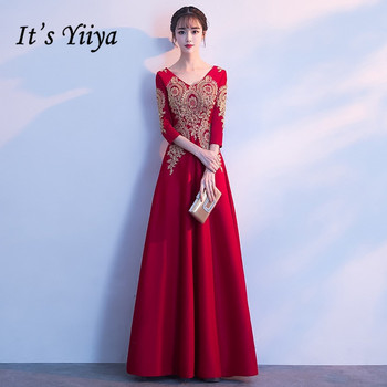 Evening Dresses Long BR299 Elegant V-neck Long Robe De Soiree Gold Embroidery Lace Formal Dress Burgundy A Line Evening Gown