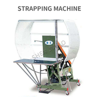 1PC Strapping Binding Machine 220V High Quality Automatic Rope Balers Strapper Binding Machine 550W