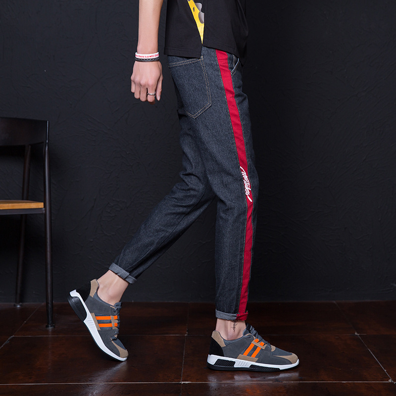 Summer Thin Section Jeans Men Elasticity Slim Fit Skinny Pants Large Size Long Pants Men's Slim Fit Korean-style Trend Versatile