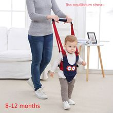 Toddler Baby Harness Learn Walking Safety Belt Walker Wing Assistant Leashes H05C