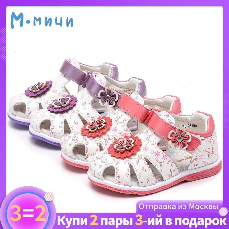 MMnun 3=2 Girl Sandals 2018 Shoes For Girls Children Shoes Sandals For Toddler Girls Soft Leather Summer Shoes Size 22-32 ML2619