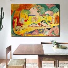 Joy Of Living Matisse Canvas Painting Print Room Home Decoration Modern Wall Art Oil Posters Pictures Framework
