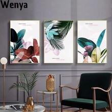 Скандинавский ботанический цветной настенный плакат с листьями