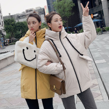 Diwish Sisters Hooded Solid Winter Jacket Women Casual Thick Parka Fashion Warm Coat Plus Size XXL Outwear Female Clothes