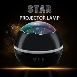 2019 neue Dropship Nacht Lampe Sternen himmel Projektion Lampe Bunte Sterne Mond Ozean Projektor Nacht Licht Weihnachten Lampe
