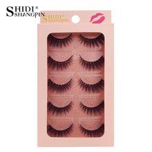 лучшая цена SHIDISHANGPIN 3D/5D Mink Fake Eyelashes Makeup Full Strip Lashes Fluffy False Lashes Natural Long Thick Handmade False Eyelashes