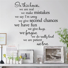 In this house Quotes lovely Family Vinyl Wall Sticker Decal Lettering Words Living Room Bedroom Decorative Home Decor