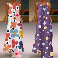 Женское длинное платье без рукавов свободное с круглым вырезом
