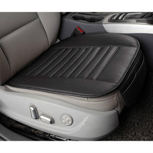 PU Leather Car Front Seat Cover Four Seasons Anti Slip Mat Single Cushion Universal Auto Chair Pad Styling
