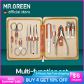 MR.GREEN Manicure Set 12 In 1 Full Function Kit Professional Stainless Steel Pedicure Sets With Leather Portable Case Idea Gift