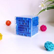 3d лабиринт кубическая игрушка игра для детей 1 металлический