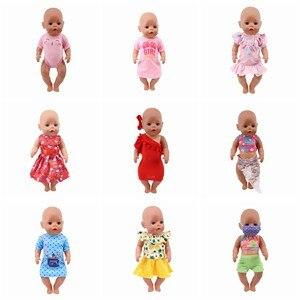 43 см для ухода за ребенком для мам, гиперреалистичный Пупс, одежда, 18 дюймов американская кукла аксессуары для девочек на подарок к Рождеств...