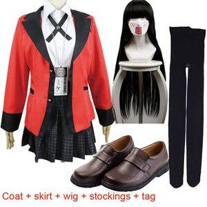 Карнавальный костюм Kakegurui Jabami Yumeko Yomoduki Runa для костюмированной вечеринки для женщин, пальто, обувь для париков, костюм на Хэллоуин для женщин,...