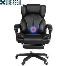 Офисный стул высокого качества, эргономичный компьютерный игровой стул, Интернет сиденье для кафе, домашнее кресло, бесплатная доставка
