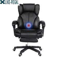 Silla de Jefe de Oficina de alta calidad, silla ergonómica para juegos de ordenador, asiento café por Internet, silla para el hogar, envío gratis