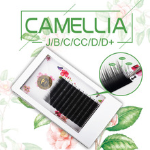 BRILLANT 0.05/0.07 Camellia Easy Auto Flowering Single Grafting Eyelash Extension Densely Arranged Beauty False No Fan