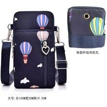 2021 New mobile phone bag women's slant bag mobile phone bag oblique cross zero wallet vertical mini bag