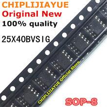 5-10 pces w25x40bvsig 25x40bvsig sop-8 25x40bvssig smd 25x40 sop8 novo e original ic chipset